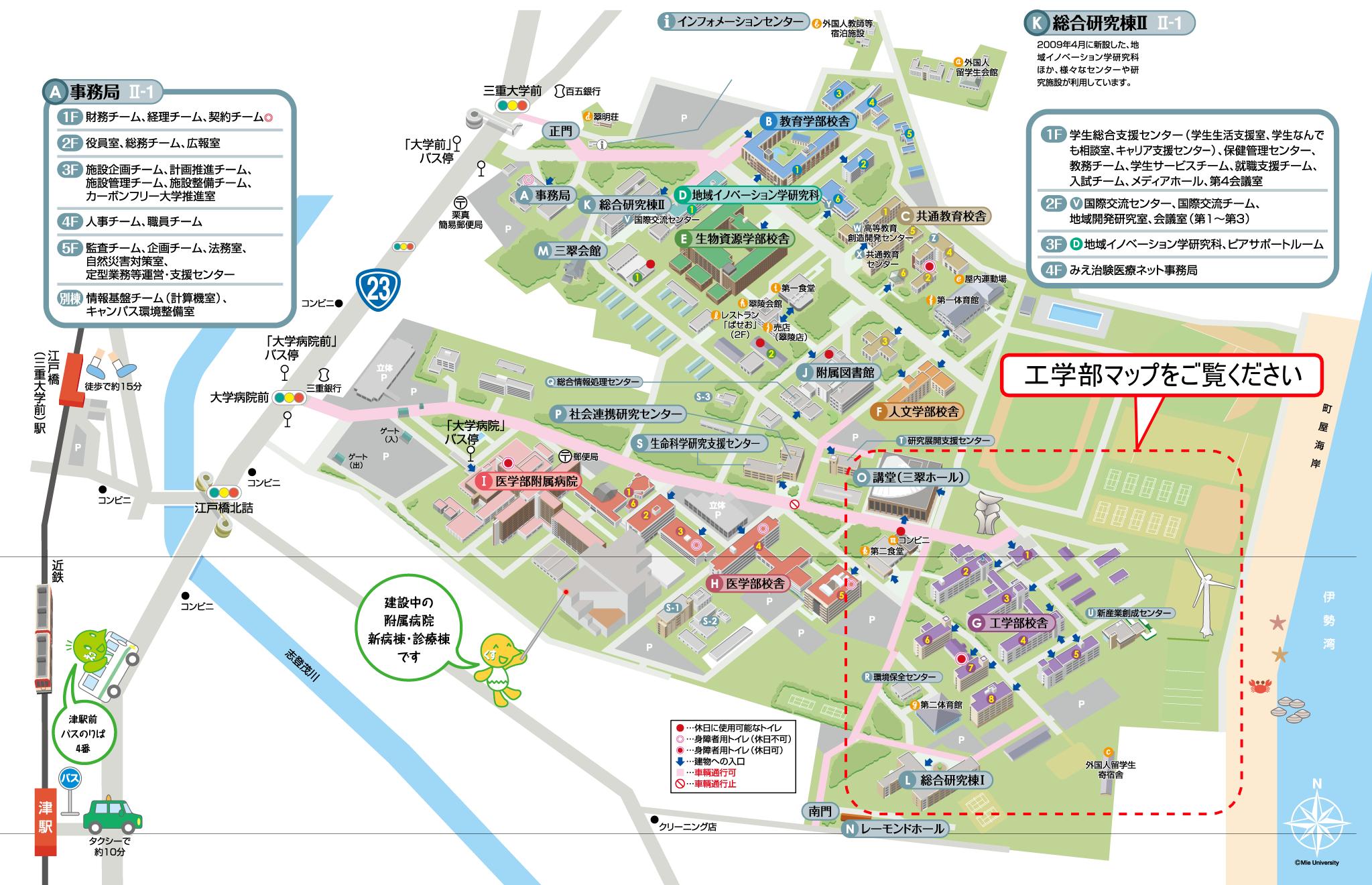 工学部地図