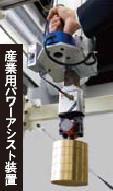 mach-fig-2-4.jpg